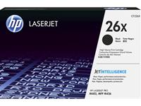 Compatible 3-Pack HP CF226X  Toner Cartridge